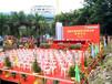 杭州滨江区会议舞台音响灯光桌椅液晶电视租赁