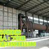 粉煤灰烘干機各種型號烘干機生產加工