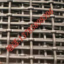 养猪轧花网养殖网安平县航超轧花网厂