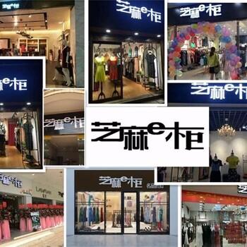芝麻e柜开店新模式,创业开店拿工资-品牌服装直营店