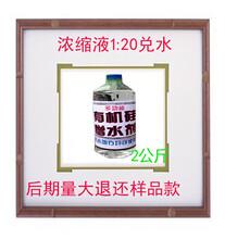 聚丙烯酸酯乳液施工条件