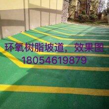 菏泽牡丹区卖道路沥青冷补料的批发厂家