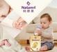 德國藥房專售0-3歲納德美奶粉加盟代理