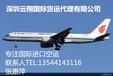 韓國嬰兒車空運專線進口到深圳機場代理清關