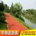 彩色沥青生产厂家脱色沥青价格彩色陶瓷防滑颗粒小区彩色路面