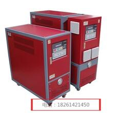 苏州平板硫化机油模温机,无锡鞋底硫化模温机,南京油加热器