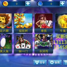 香港星力七代星力八代星力九代移动电玩城服务器是环球宇宙