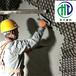 耐磨陶瓷涂料在水泥厂施工方法和养护你知道多少