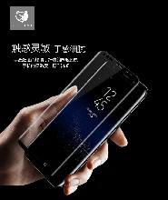 香港凡尚数码科技有限公司诚招全国手机保护膜保护壳代理