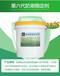 供应木制品防潮剂