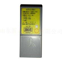 矿用人员定位.——矿用标识卡——KJ271-K识别卡