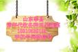 山东莘县大量代收黄瓜1831O539195常年代收各种瓜果蔬菜