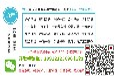 广东共享车位互助停车系统定制开发