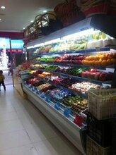供应厂家直销风幕柜郑州风幕柜水果、蔬菜保鲜柜饮料展示柜