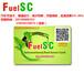 节油卡FuelSC秋季保养策略