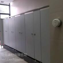 阜阳市专业生产鑫美嘉卫浴隔断洗手间隔断专业定制安装图片