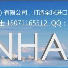 武汉进口空气净化器报关行