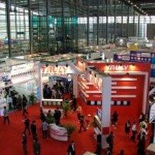 2018第十二届中国北京国际户外用品及装备展览会