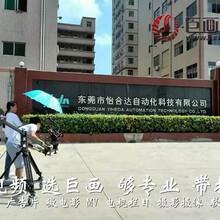 深圳龙城宣传片拍摄制作巨画传媒专业专注十年经验