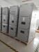 低壓接地電阻柜的接地系統的接地方式的區分