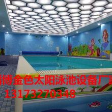 山东淄博金色太阳厂家供超大型组装式儿童游泳池