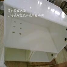 PVC设备护板PVC塑料板加工PVC焊接PVC定制,免费拿样
