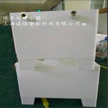 PVC板材PVC塑料板加工PVC焊接PVC定制,免费拿样