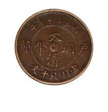 私人博物馆急需上等的古钱币