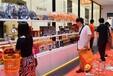黑龍江無人超市系統開發定制無人便利店系統