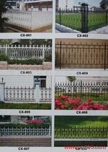 天津鐵藝室外圍欄、陽臺護欄、鐵藝防盜窗、鐵藝大門圖片