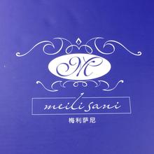 梅利萨尼内衣有人听过这个品牌吗?