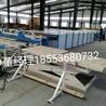 实木拼板机环保型全自动拼板机木工拼板机生产线指接板拼板机价格