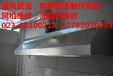 九龙坡区厂房通风管道设计安装换新风,九龙坡区餐馆烟道定做