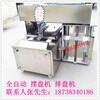 德阳HYY-B640老婆饼摆盘机老婆饼摆盘机优质烤盘专用自动排盘厂家