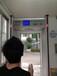 安检门有辐射吗