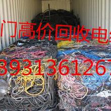回收保定废旧电缆电线电缆回收公司