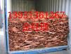 铜陵电缆回收价格/铜陵二手电缆回收《现在》卖啥价格