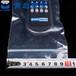 深圳塑料包装自封袋pe袋加厚厂家直销质量保证