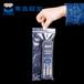 深圳塑料包装自封袋手机壳包装袋子厂家直销质量保证