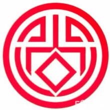 青海尚彬大宗商品火爆招商图片
