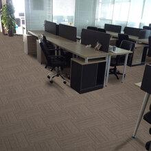 办公室地毯、B1级阻燃,广州安装价格