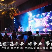 东莞宣传片视频拍摄石排宣传片制作公司巨画传媒专业创作辉煌