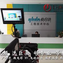 东莞宣传片拍摄企业微电影的意义及必要性