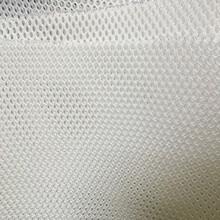 东莞厂家供应三明治网眼布防霉抗菌网布环保透气网布