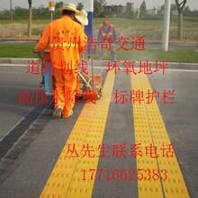 贵阳道路划线高压水除线热熔涂料销售施工专业快速