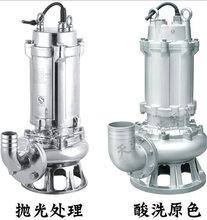 下水道污水排放处理专用500QW3000潜水污水泵