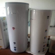 壁挂炉太阳能空气能热泵不锈钢承压水箱不锈钢常压水罐