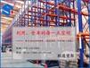 定制钢制货架企业有哪些胜通货架去看看