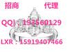 安森国际大宗招商热线-159-1940-7466