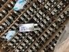重庆高价回收电子元件,回收IC芯片,回收集成电路